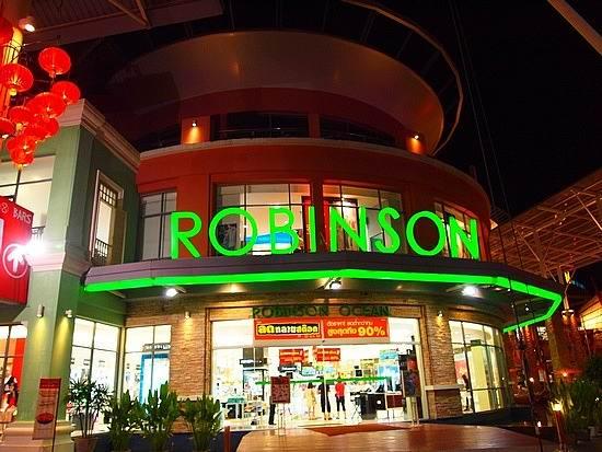 phuket-shop-robinsons