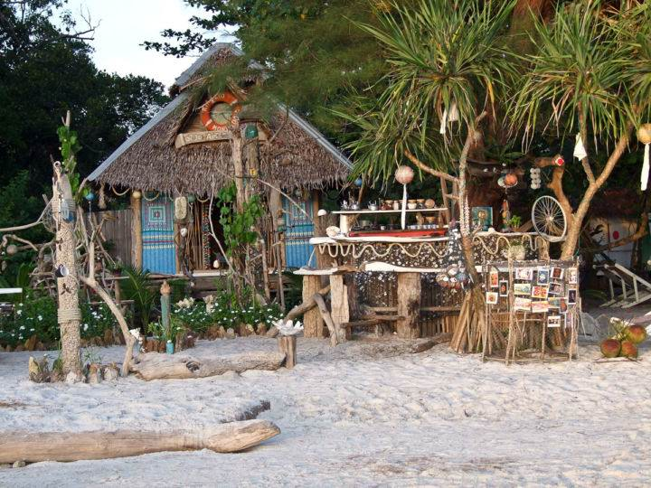 Ко Пайям - Остров Ко Пайям - островок живой природы в Тайланде