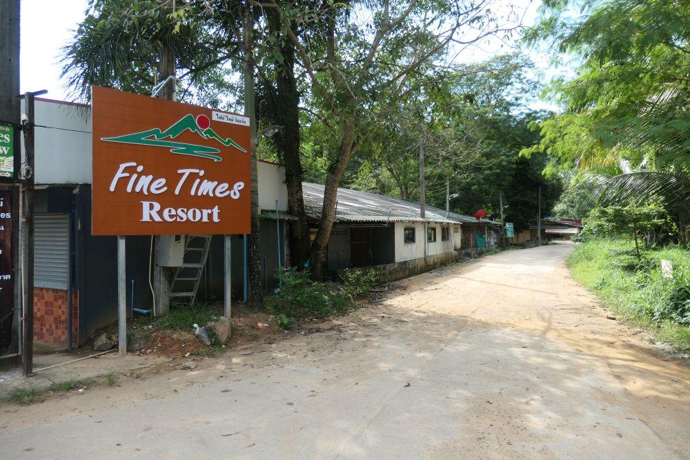 North-Klong-Prao-bungalow - Пляжи острова Ко Чанг - краткий путеводитель.
