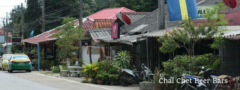пивные бары на пляже Клонг Прао остров Ко Чанг