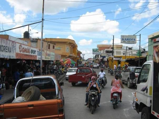 Советы о том, как дешевле отдохнуть в Доминикане - Советы о том, как дешевле отдохнуть в Доминикане