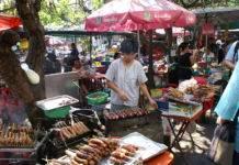 Тайская кухня - Тайская кухня