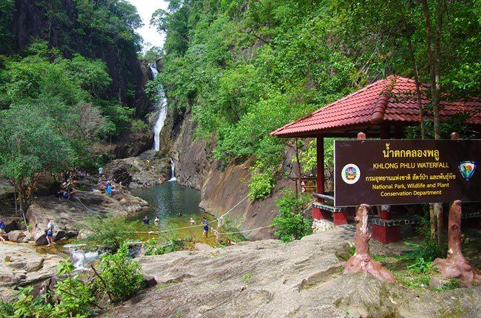 ko-chang-waterfall - Остров Ко Чанг – отличное место для отдыха в Тайланде