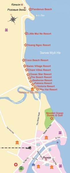 Вьетнамский курорт Фантьет - стоит ли туда ехать отдыхать? - Вьетнамский курорт Фантьет - стоит ли туда ехать отдыхать?