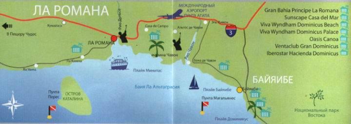 map of LaRomana - Что лучше - Пунта-Кана или Ла Романа?