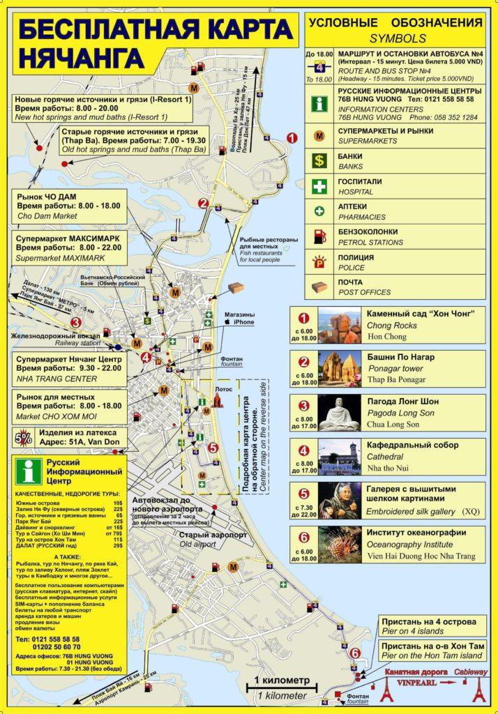 карта Нячанга
