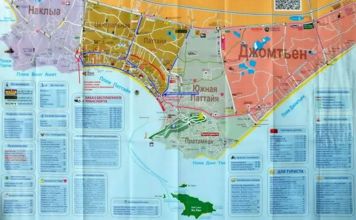 pattaya-map карта пляжей паттайи - Есть ли в Паттайе действительно хорошие пляжи?