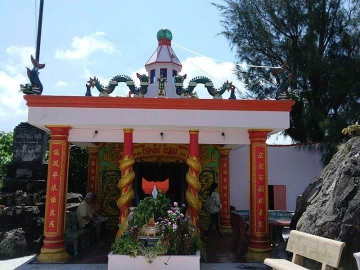 вход в храм кау фукуок - Достопримечательности и экскурсии на острове Фукуок