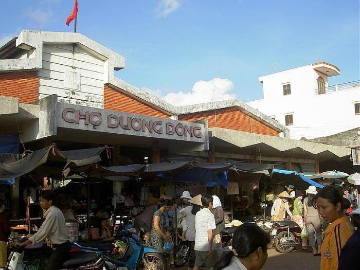 phu quoc рынок