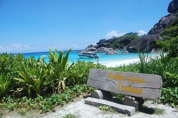 Великолепные Симиланские острова - жемчужина Тайланда - Великолепные Симиланские острова - жемчужина Тайланда