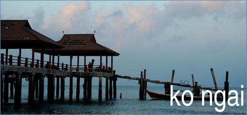 thai-islands-ngai - Продолжаем выбирать лучший остров для отдыха в Тайланде