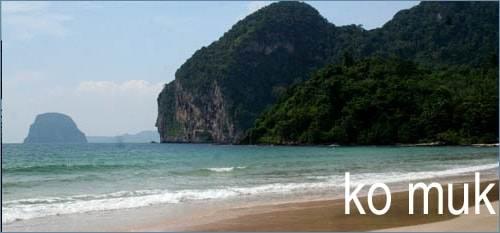 thai-islands-muk - Продолжаем выбирать лучший остров для отдыха в Тайланде