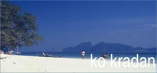 thai-islands-kradant - Продолжаем выбирать лучший остров для отдыха в Тайланде