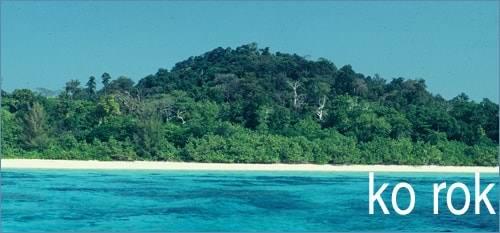 rok - Продолжаем выбирать лучший остров для отдыха в Тайланде