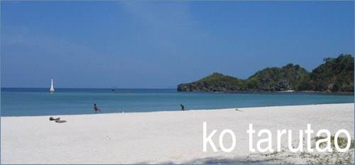 tarutao - Продолжаем выбирать лучший остров для отдыха в Тайланде
