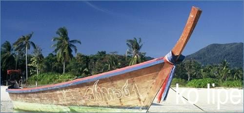 thai-islands-lipe - Продолжаем выбирать лучший остров для отдыха в Тайланде