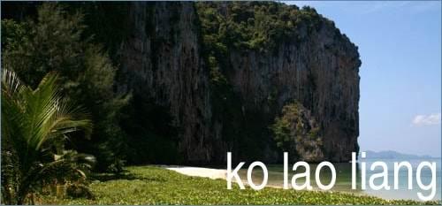 thai-islands-laoliang - Продолжаем выбирать лучший остров для отдыха в Тайланде
