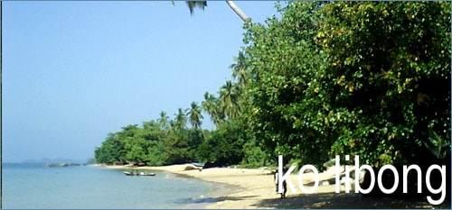 thai-islands-libong - Продолжаем выбирать лучший остров для отдыха в Тайланде