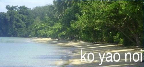 острова тайланда ко яо нои - Продолжаем выбирать лучший остров для отдыха в Тайланде