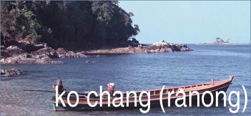 ко чанг - Продолжаем выбирать лучший остров для отдыха в Тайланде