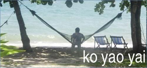 ко яо яй - Продолжаем выбирать лучший остров для отдыха в Тайланде