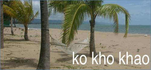 кхо кхао - Продолжаем выбирать лучший остров для отдыха в Тайланде