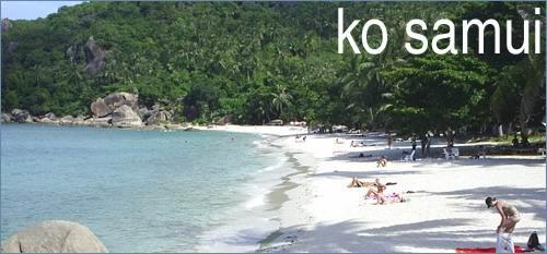 thai-islands-samui - Продолжаем выбирать лучший остров для отдыха в Тайланде