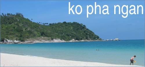 ко фа нган - Продолжаем выбирать лучший остров для отдыха в Тайланде