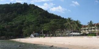 пляж Три Транг